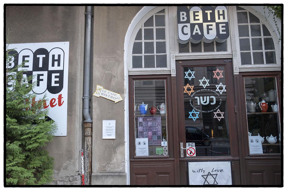 Café juif